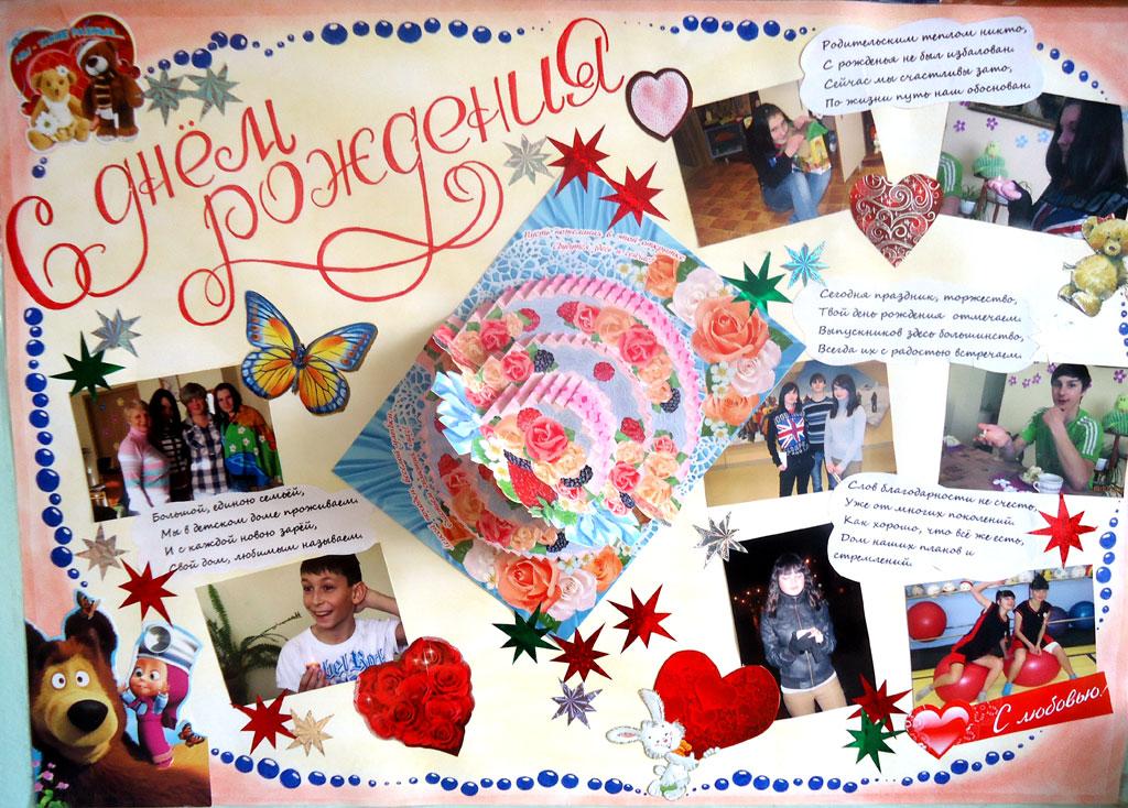 Картинки со сладостями с днем рождения